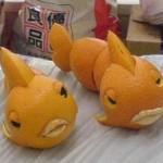 Formas Graciosas Piel Naranja